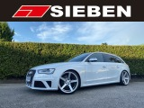 RS4アバント/4.2 4WD