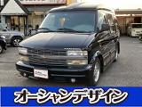 アストロ/LT 4WD