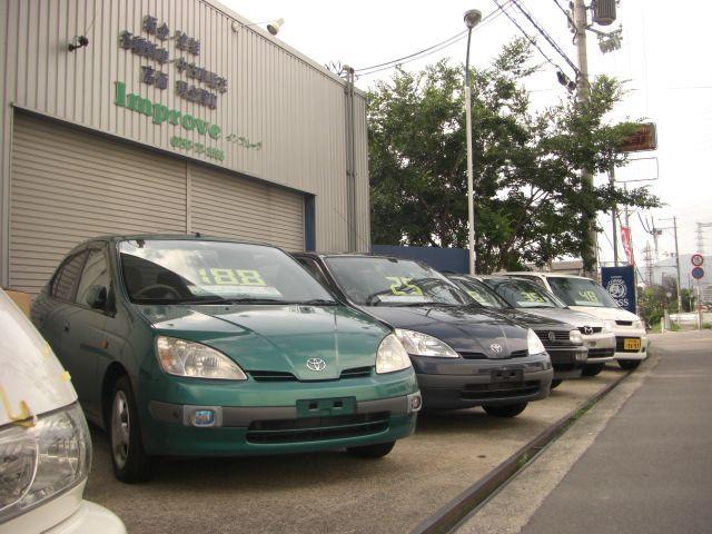 「兵庫県」の中古車販売店「improve【インプルーヴ】」
