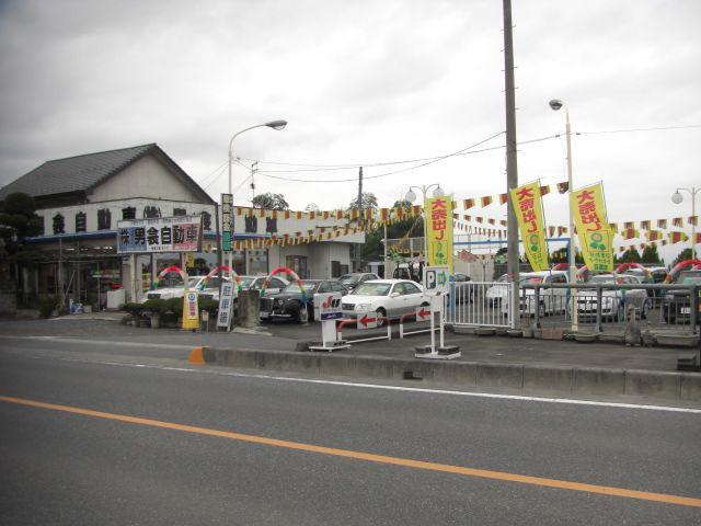 「埼玉県」の中古車販売店「男衾自動車」