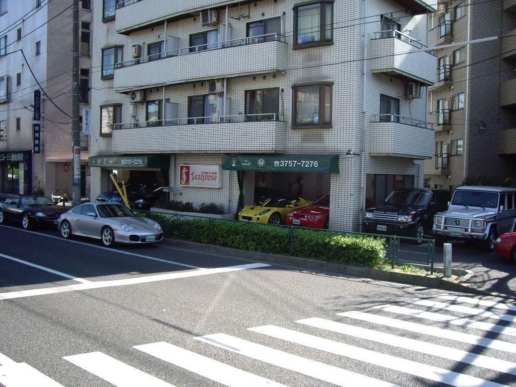 「東京都」の中古車販売店「有限会社 シーホース 【Seahorse】」