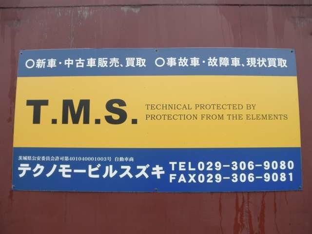 「茨城県」の中古車販売店「株式会社T.M.S./テクノモービルスズキ」