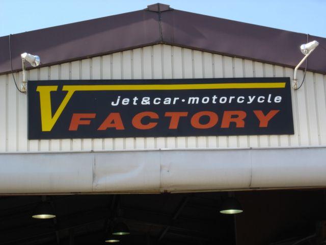 「兵庫県」の中古車販売店「V  FACTORY」