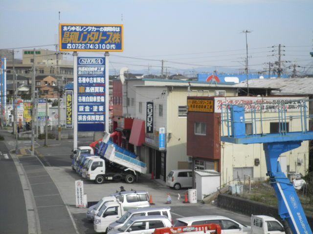 「大阪府」の中古車販売店「有限会社昌和自動車工業」