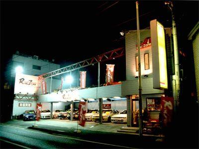 「千葉県」の中古車販売店「レッドゾーン [ Red Zone ]」