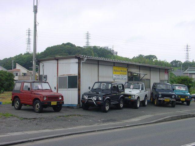「神奈川県」の中古車販売店「ジムニー専門店【アルファーズモービル】」
