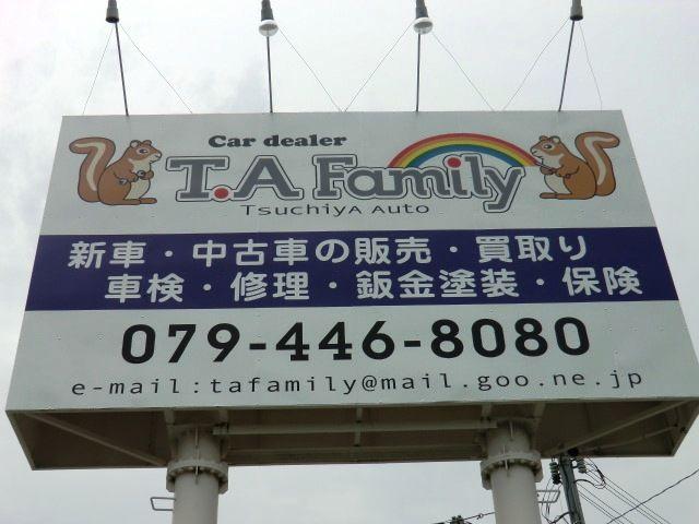 「兵庫県」の中古車販売店「T.A Family【ティーエーファミリー】」