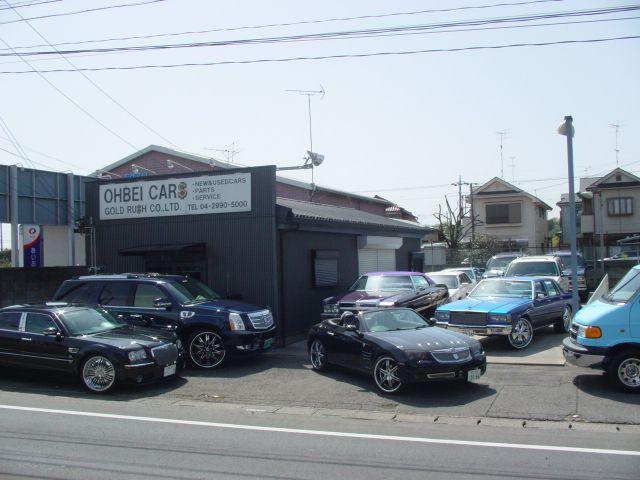 「埼玉県」の中古車販売店「OHBEI CARS (株)ゴールドラッシュ」