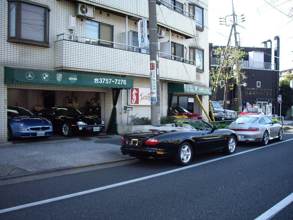 「東京都」の中古車販売店「スーパープライス byシーホース」