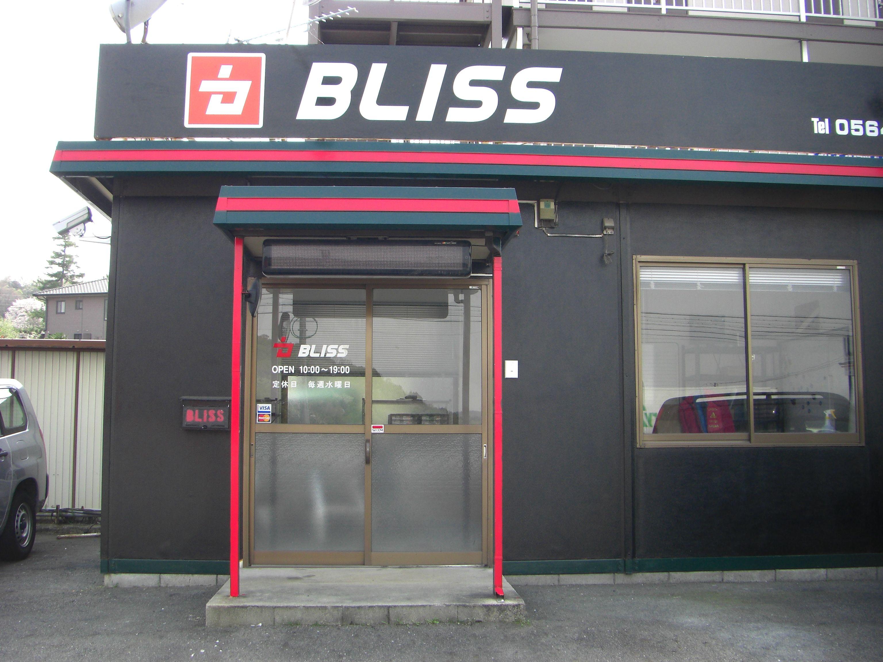 「愛知県」の中古車販売店「BLISS 【ブリス】」