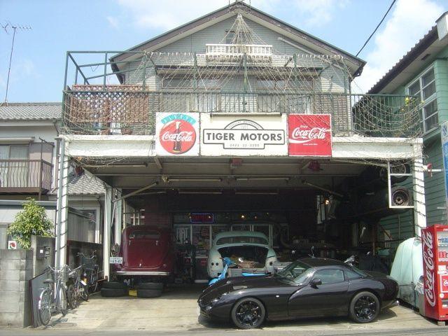 「東京都」の中古車販売店「タイガーモータース 【TIGER MOTORS】」