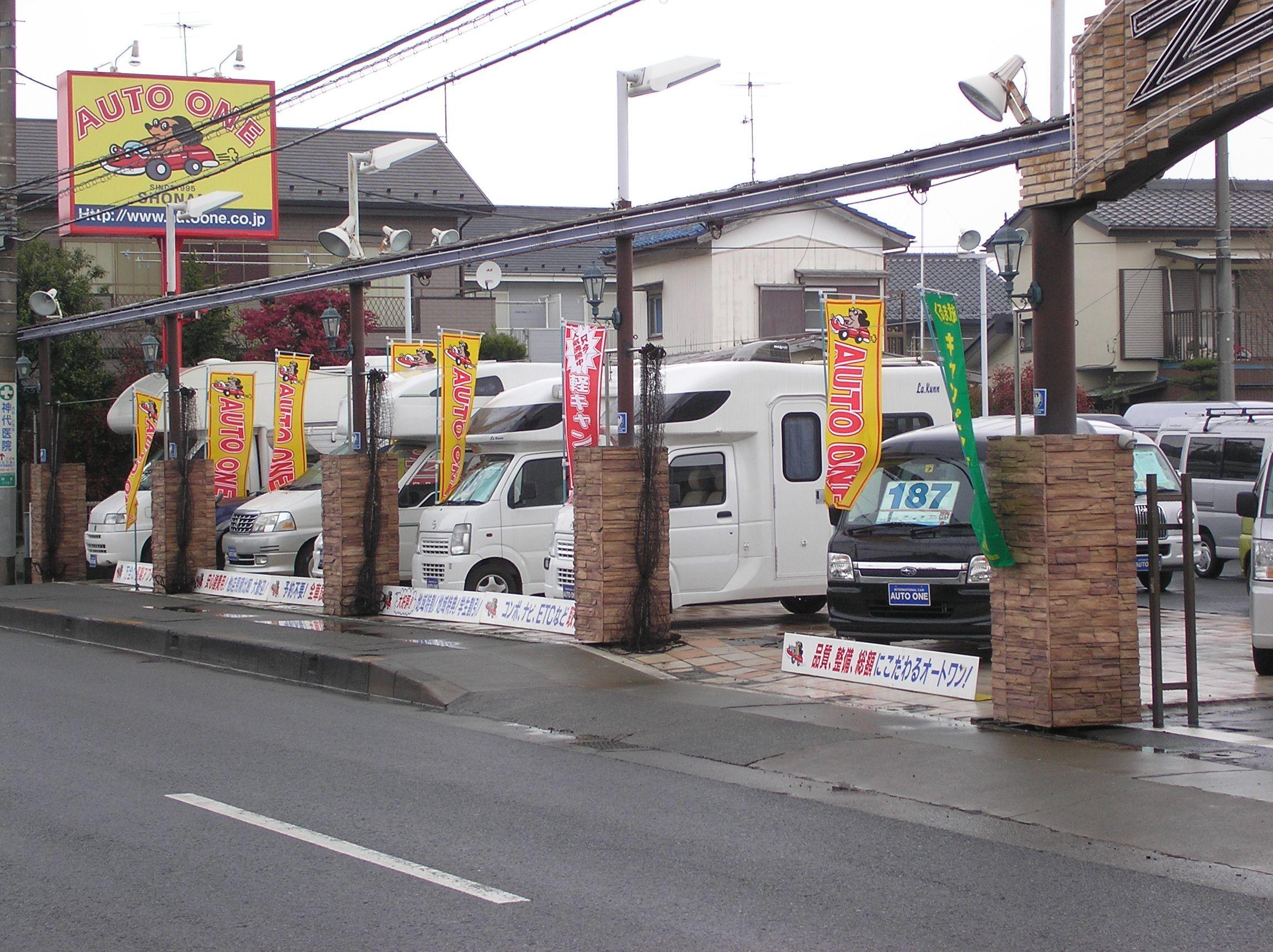 ... 県道丸子中山茅ヶ崎線(45号線
