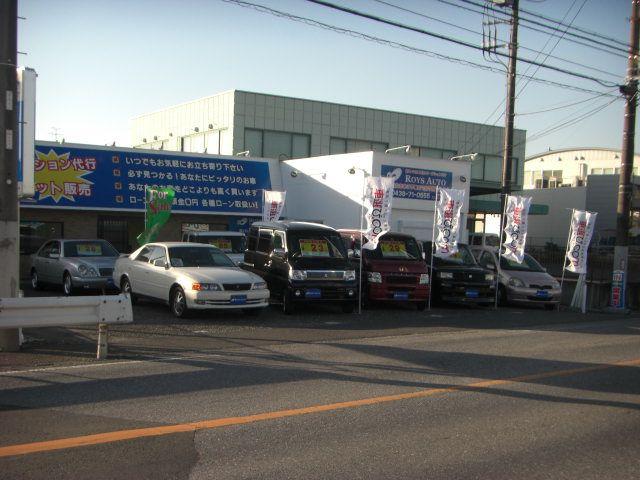 「千葉県」の中古車販売店「ROYS AUTO【ロイズオート】」