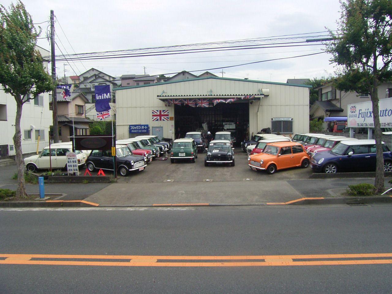 「東京都」の中古車販売店「ガレージフジックス・オート ClassicMINI」