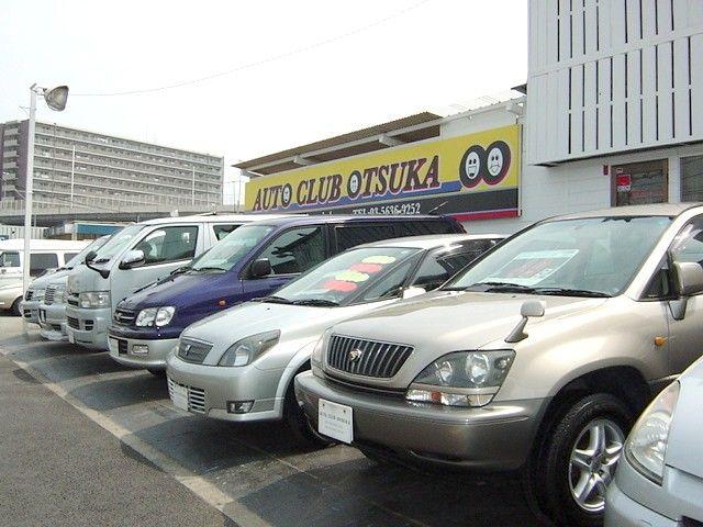 「東京都」の中古車販売店「株式会社 オートクラブオオツカ」