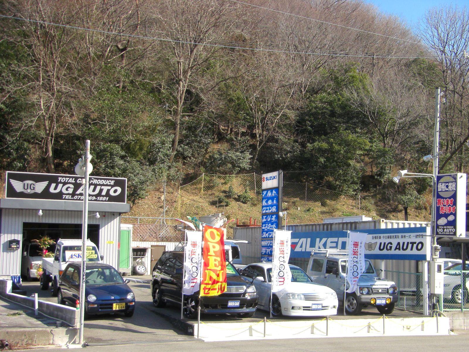 「兵庫県」の中古車販売店「UG AUTO 【ユージーオート】」