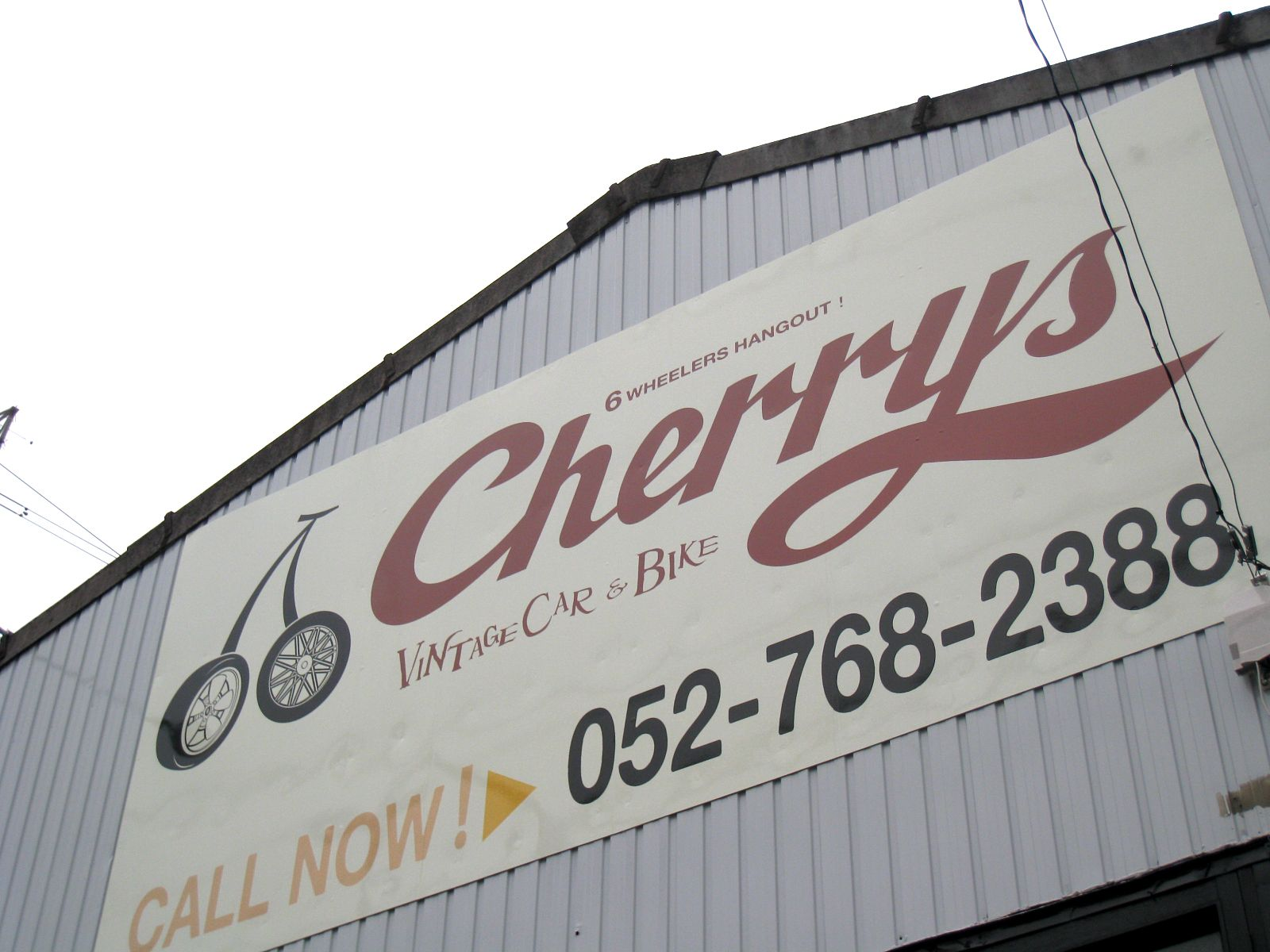 「愛知県」の中古車販売店「Cherrys【チェリーズ】」