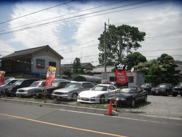 「埼玉県」の中古車販売店「CAR'S カーズ岩槻店」