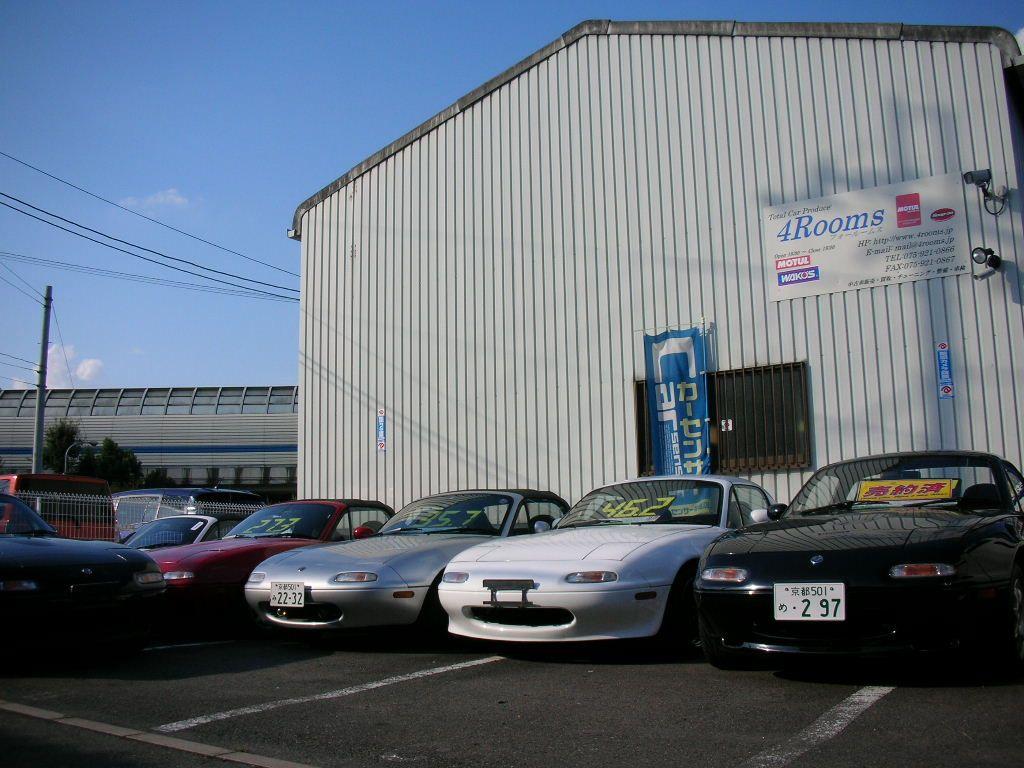 「京都府」の中古車販売店「4Rooms ‐フォールームス‐」