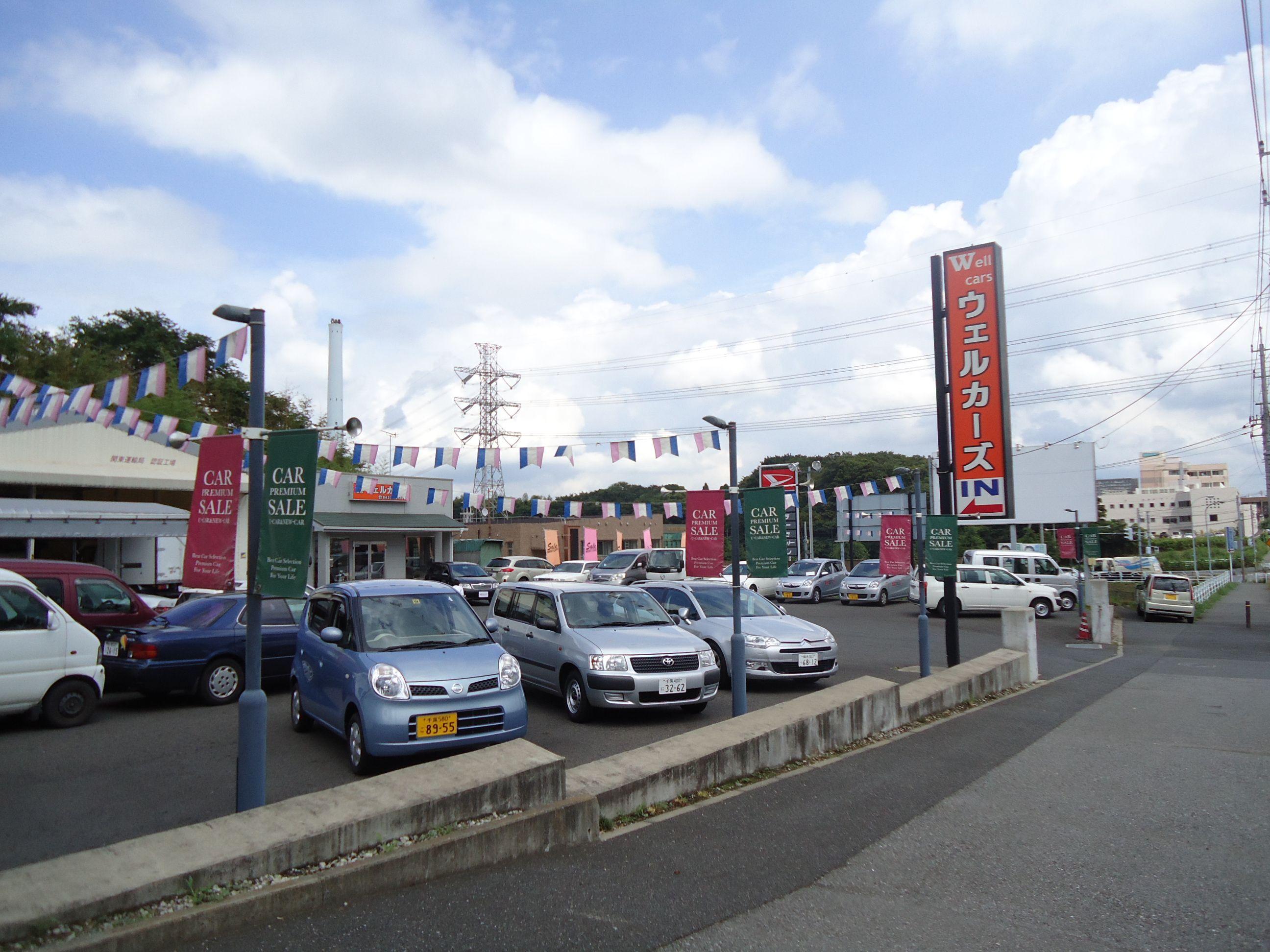 「千葉県」の中古車販売店「株式会社ウェルカーズ」