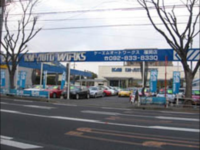 「福岡県」の中古車販売店「ケーエムオートワークス 福岡店」