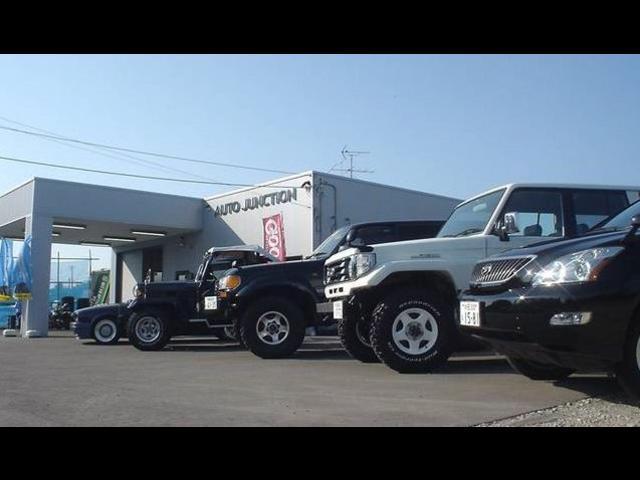 「秋田県」の中古車販売店「AUTO JUNCTION 【オートジャンクション】」
