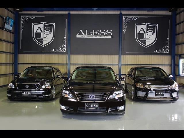 「岐阜県」の中古車販売店「ALESS アレス」