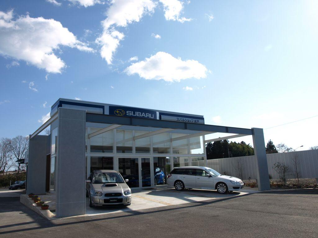 「茨城県」の中古車販売店「fourdrive」
