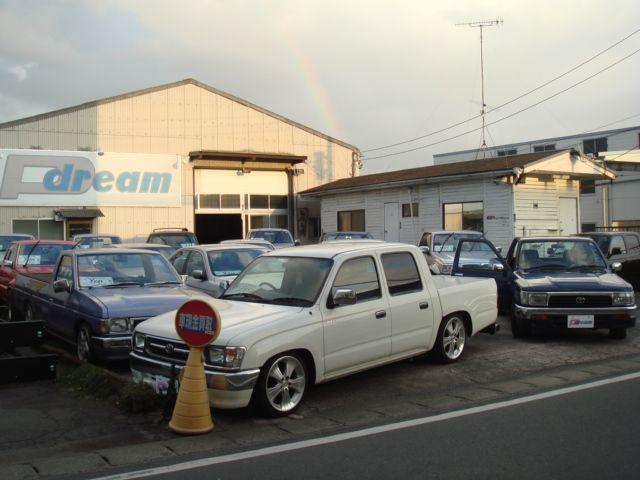 「茨城県」の中古車販売店「有限会社ピードリーム」