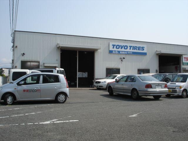 「福岡県」の中古車販売店「アッドボックス【Add Box】」