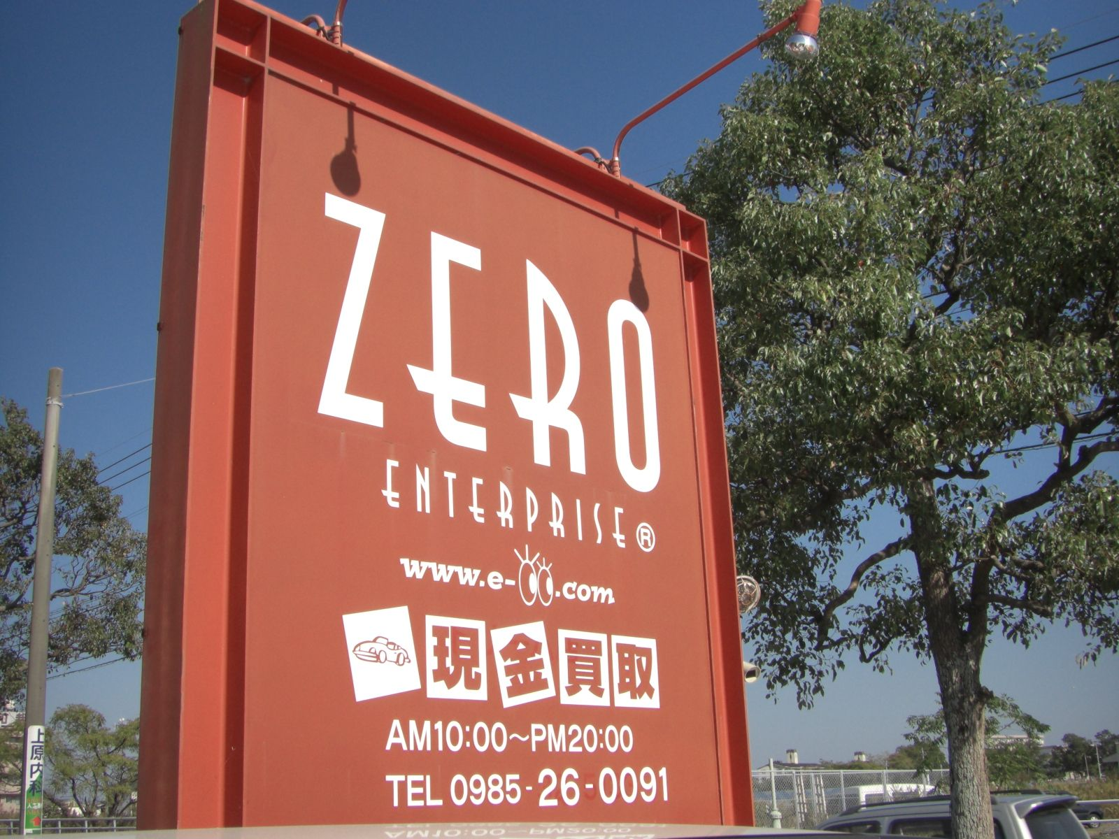 「宮崎県」の中古車販売店「ZERO  <国産車>」