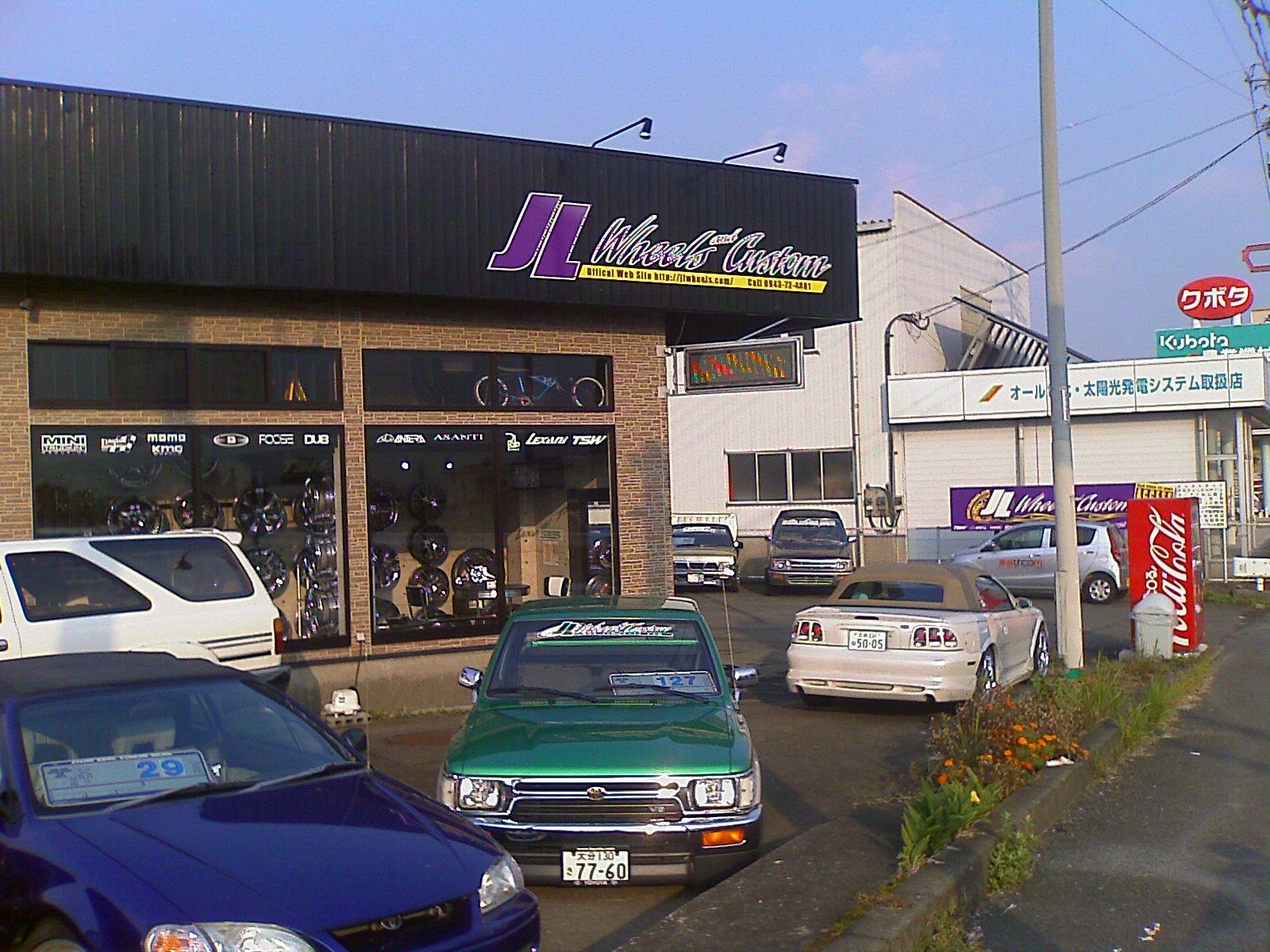 「福岡県」の中古車販売店「JL WHEELS【ジェイエルホイール】」