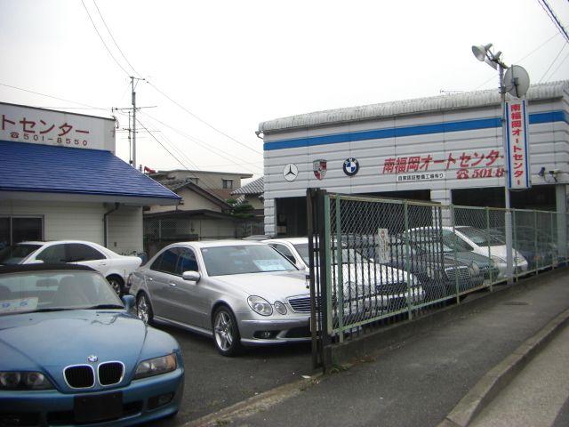 「福岡県」の中古車販売店「有限会社 南福岡オートセンター」