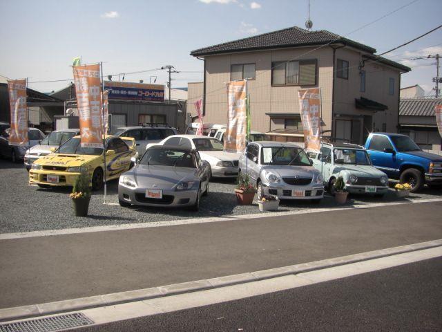 「福岡県」の中古車販売店「ユーロード九州」