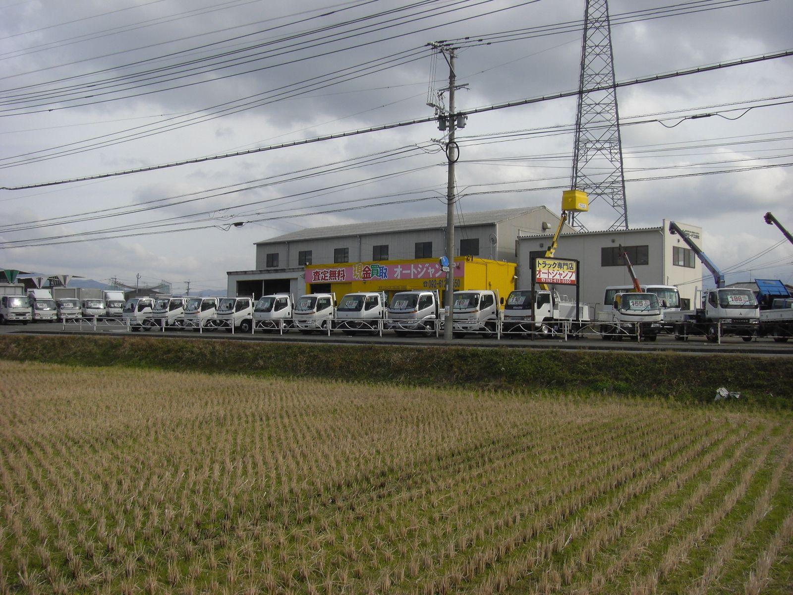 「福岡県」の中古車販売店「トラック専門店【オートジャンプ】」