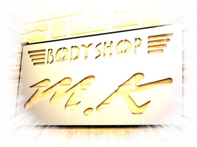 「福岡県」の中古車販売店「ボディーショップM.K」