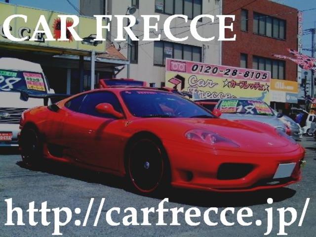 「福岡県」の中古車販売店「カーフレッチェ【CAR FRECCE】」