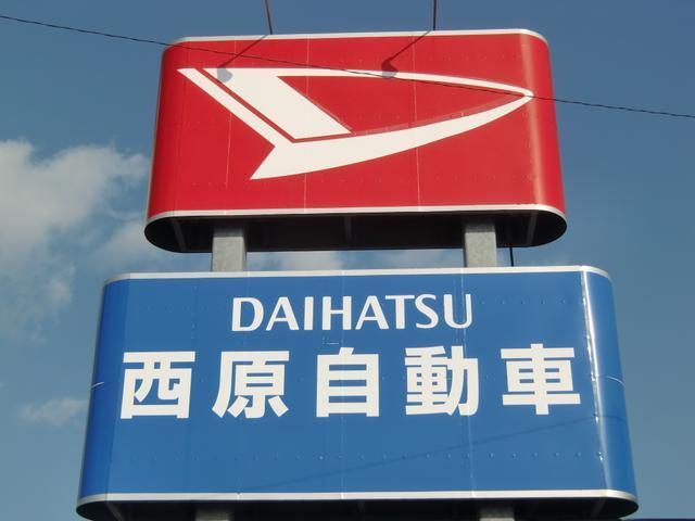 「佐賀県」の中古車販売店「西原自動車」