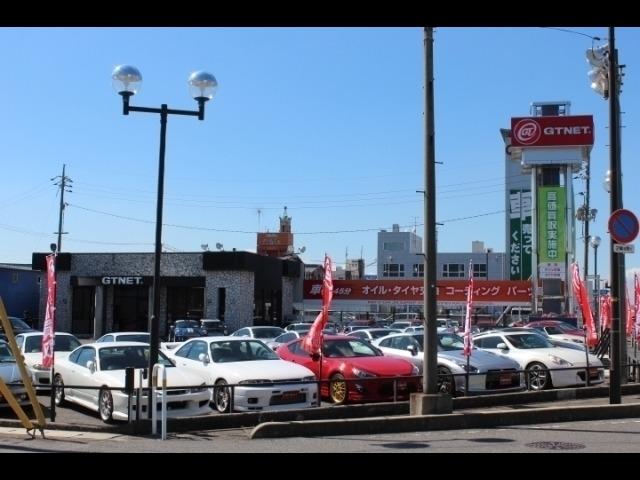 「岡山県」の中古車販売店「GTNET岡山」