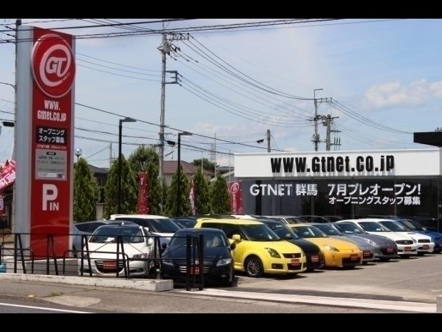 「群馬県」の中古車販売店「GTNET群馬」
