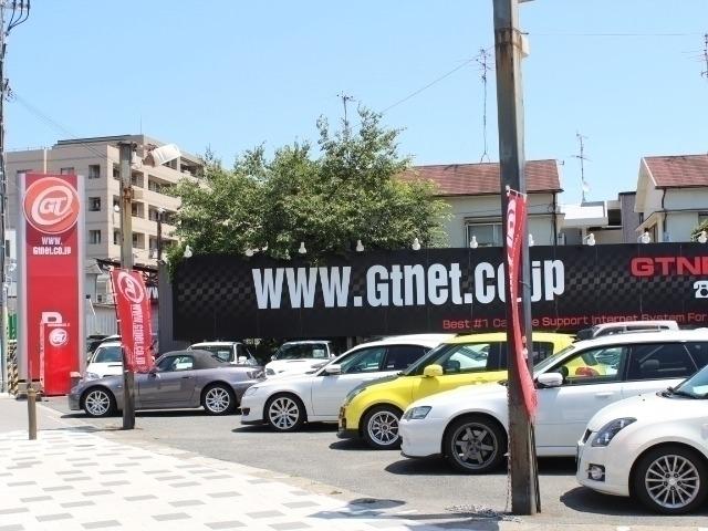 「兵庫県」の中古車販売店「GTNET西宮」