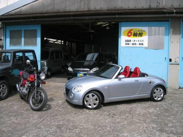 Car & Bike 六輪館