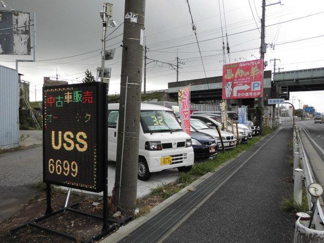日興商事株式会社