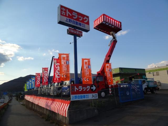 上野自動車株式会社 兵庫篠山支店