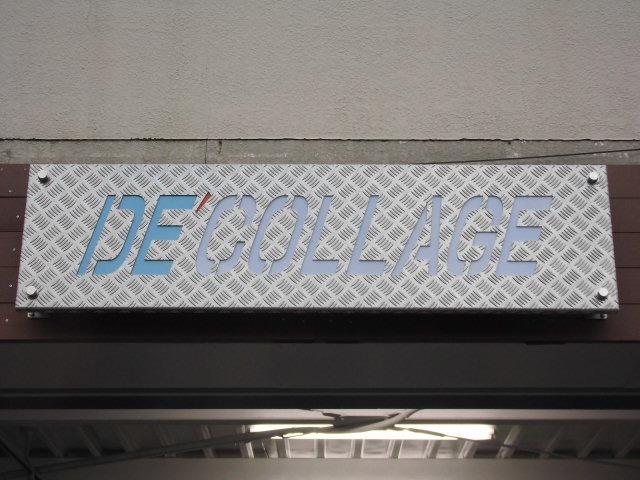 DE'COLLAGE 【デコラージュ】