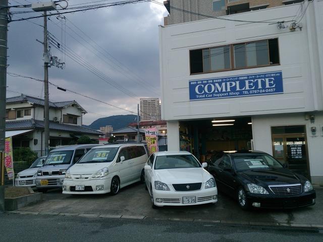 Total Car Support Shop COMPLETE