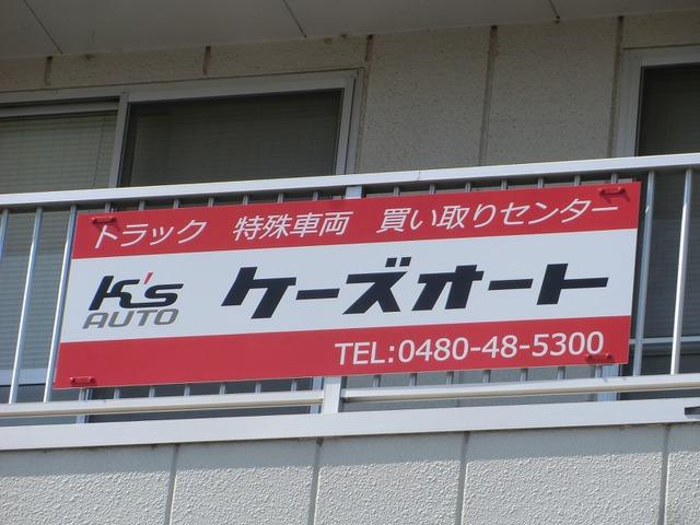 K's AUTO【ナック販売 株式会社】