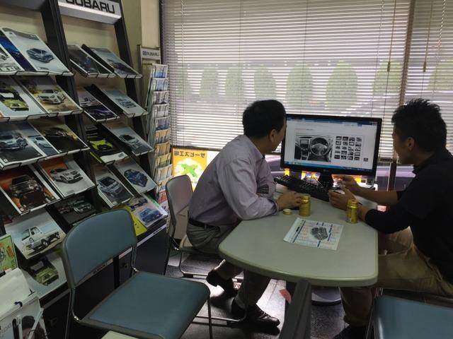 有限会社昭栄自動車 ネット販売部