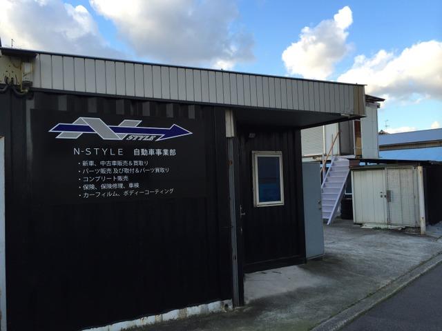 N-STYLE 自動車事業部 ■エヌスタイル■