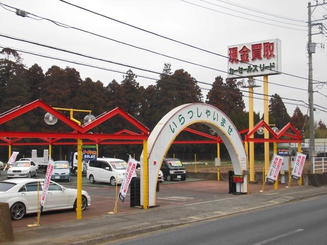 カーセールス・リード 佐倉店
